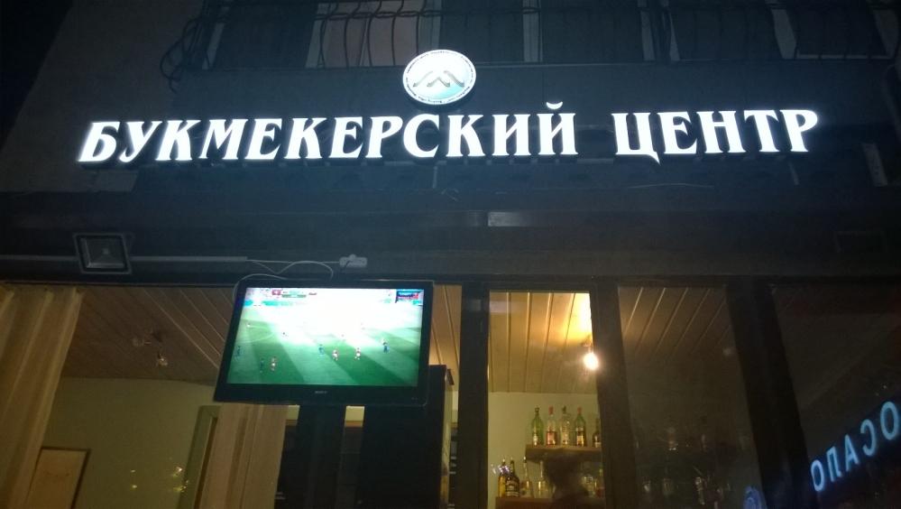 Almaty - Reparatur nach russischer Art (1/5)